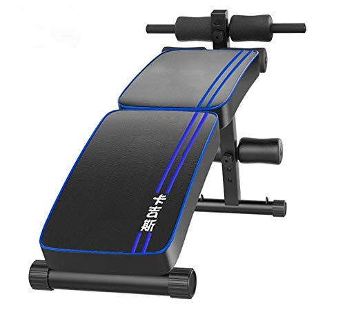 GaoMiTA Supine Board Double Folding Safety and Comfort Home Multi-Function Board Men and Women Reduce Abdominal Abdomen Fitness Equipment by GaoMiTA (Image #3)
