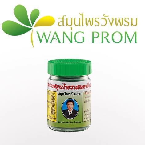 Best Seller! THAI HERBAL WANGPHROM BALM (50 G.) (Wonder Thai)