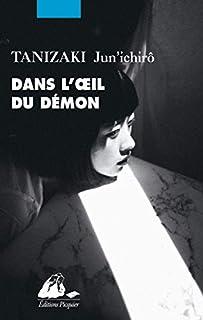Dans l'oeil du démon, Tanizaki, Jun'ichiro
