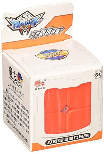Boys 2x2 Stickerless Speed Cube 50mm (2x2 Boys Cyclone Cube)