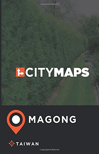 City Maps Magong Taiwan