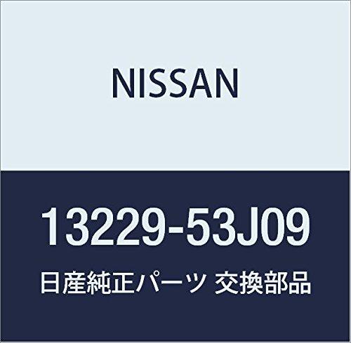 Nissan 13229-53J09 Discontinued - SR20DET Valve Rocker Shim 3.025mm (Sr20det Valve Spring)