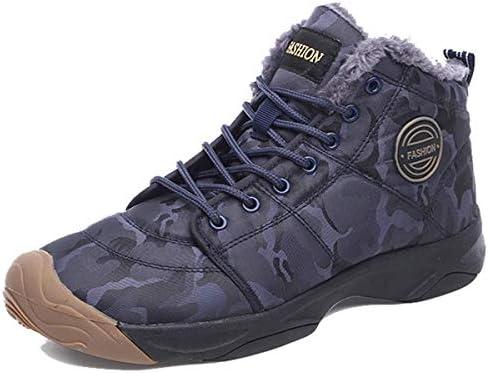 スノーブーツ 防寒靴 メンズ レディース 雪靴 ブーティ 防水 防滑 履き脱ぎやすい 冬用 裏起毛 撥水加工 男女兼用