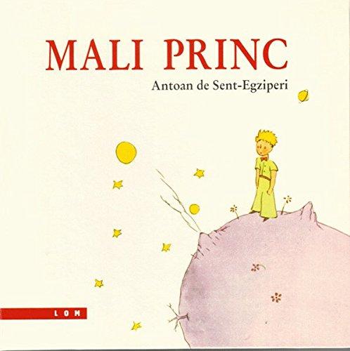 Mali princ : sa akvarelima autora ebook
