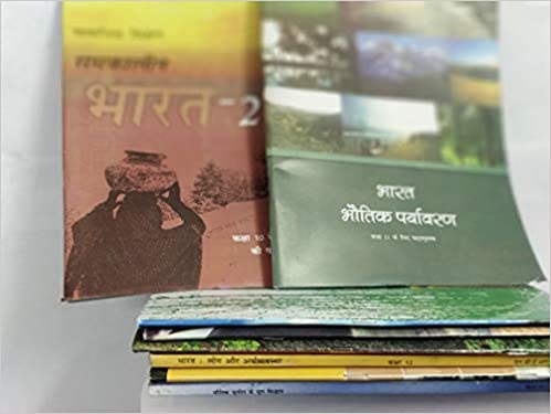 Ncert 7th Class Geography Book In Hindi