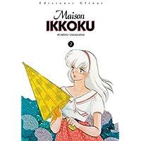 Maison Ikkoku 2