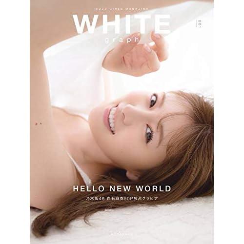 WHITE graph 001 表紙画像