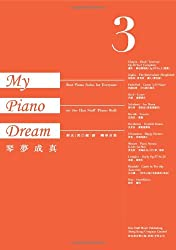 My Piano Dream - Best Piano Solos for Everyone on the Hao Staff (Piano Roll), Book 3