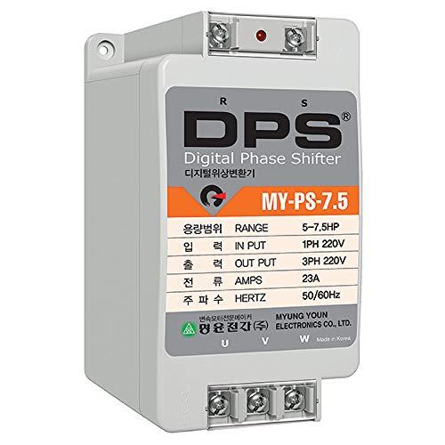 Phase Converter for 5HP Motor(5-7.5HP), Digital Phase Converter, 1 Phase to 3 Phase