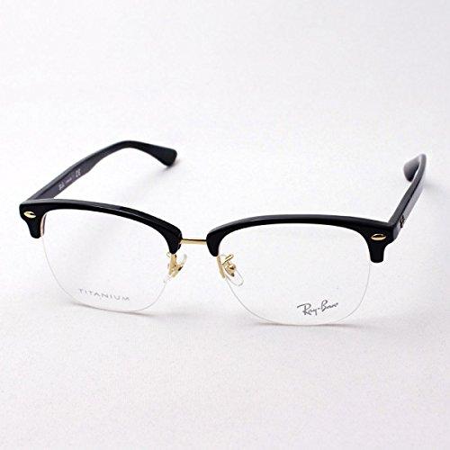 【レイバン正規商品販売店】 RayBan レイバン メガネ 伊達メガネ 眼鏡 ダテメガネ ダブルブリッジ RX5357TD 55 5707 B076ZGMBK7