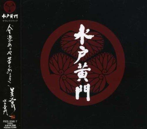 Mitokomon (OST)