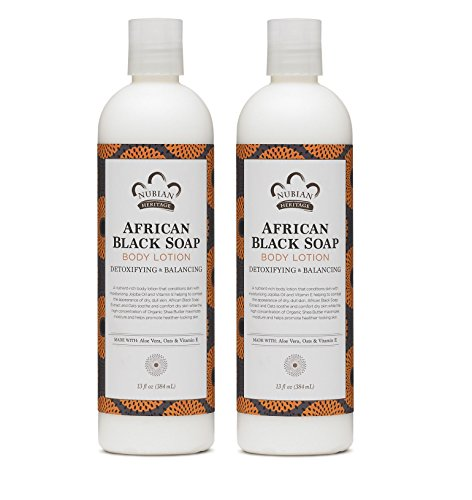 Nubian African Black Soap Body Lotion (Pack of 2) With Aloe Vera and Vitamin E, 13 fl. oz. Each