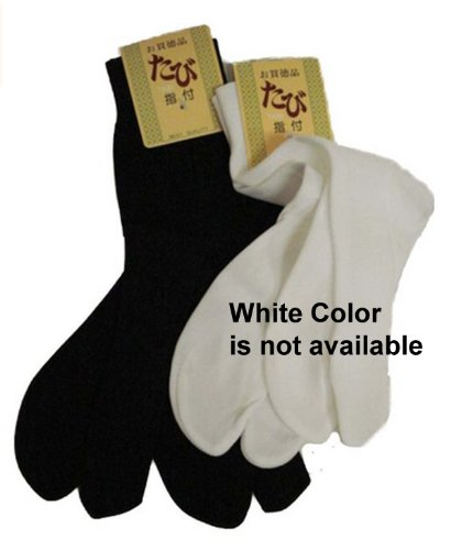 Japanese Unisex Stretch 100% Nylon Tabi Socks #Tbi-003 (Black, X-Large Size: 26-28cm), Made in - Fashion Tabi