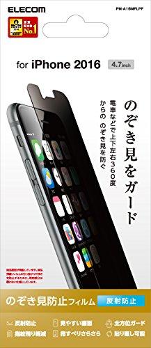 交じるテニス抽出エレコム iPhone7 フィルム / アイフォン7 液晶保護 フィルム のぞき見防止 PM-A16MFLPF