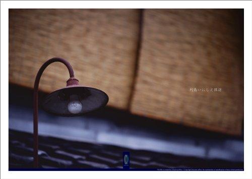 Gion Kyoto Japan (Gion Machiya #007 : Art Photography Poster Kyoto Nara of The Zen (Japanese Edition))
