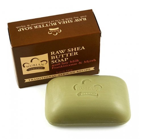 Bar Soap Raw Shea Butter, 5 oz Bar (5 Pack)