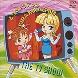 とうきょうデンキKIRAKIRA合唱団 THE TV SHOW