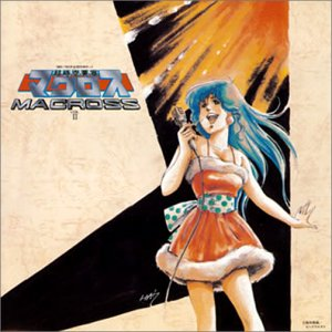 Macross, Volume 2 (1984 Japan Anime Film)