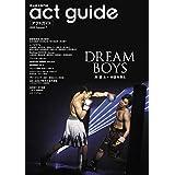 act guide 2020 Season 7