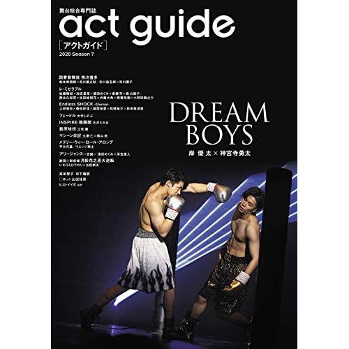 act guide 2020 Season 7 表紙画像