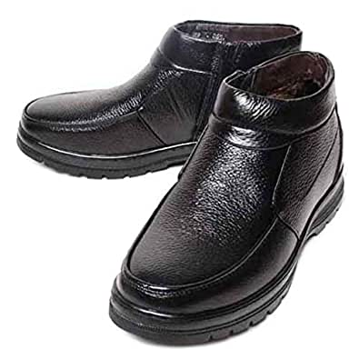 Amazon.com | EpicStep Men's Black Simple Comfort Winter