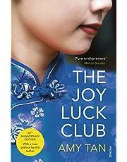 JOY LUCK CLUB (Minerva paperback)