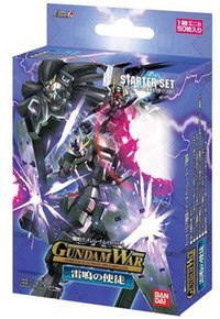 Gundam War 27 - Apostle of thunder] starter (japan import) by Bandai