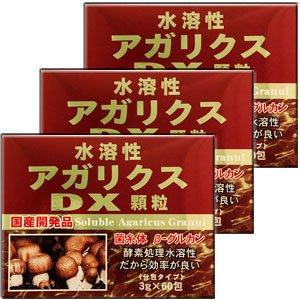 【3個】ユウキ製薬 水溶性アガリクスDX 顆粒 60包x3個 (4524326400031) B019VPS4S4