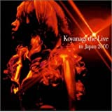 Koyanagi the Live in Japan 2000