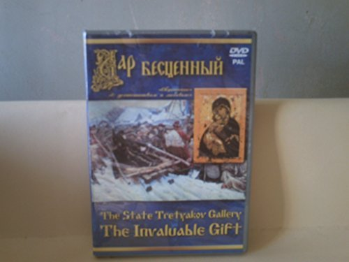 The Invaluable Gift - The State Tretyakov Gallery (DVD NTSC) by Vladimir Venediktov