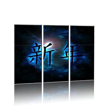 chinesisches Zeichen für: Neujahr - Stil: blaues Leuchten Kunstdruck ...