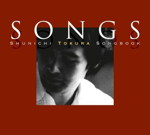 SONGS〜都倉俊一ソングブック