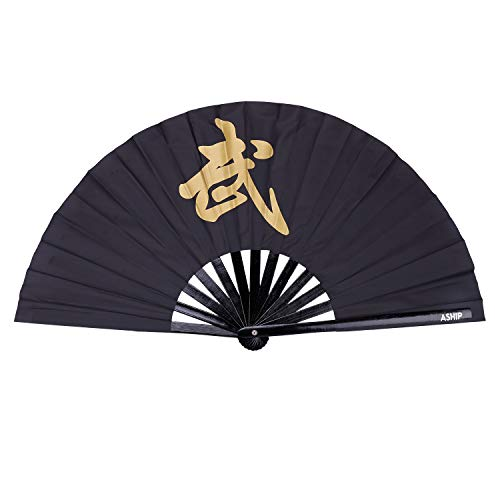 Aship Bamboo Martial Arts Fan Single Sided Wushu Fan Tai Chi Kung Fu Fan Martial Arts Fighting Fan Karate Fans Chinese Kung Fu Fighting Fans for Performance Dance Black Gold 13.39inches