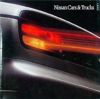 Nissan 300zx Catalog - 1