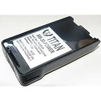 Radio Battery KENWOOD KNB-25 KNB-25A KNB-26N TK-2170/3170 TK-3173 1200mAh NiCd
