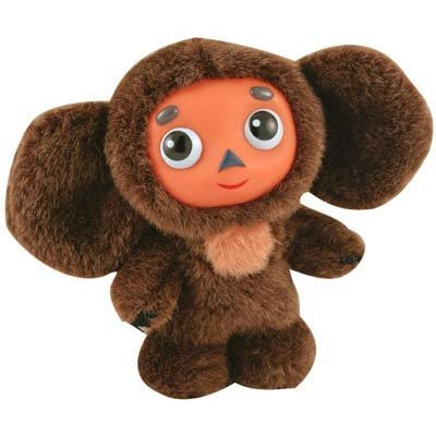 Cheburashka - Russian Talking Soft Plush Toy: Everything Else