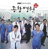 [CD]総合病院2 韓国ドラマOST (MBC)(韓国盤)