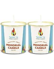 Tin Memorial Yahrzeit 24 Hour Yizkor Candle Yom Kippur Candle (2-Pack)