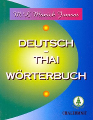 Deutsch-Thai Kompakt - Reise-Taschenwörterbuch für Thailänder: Mit Thai-Lautschrift fürs Deutsche (Thailändische Sprachbücher)