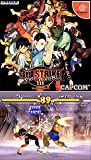 Street Fighter 3rd Strike