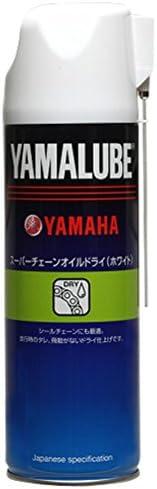 YAMAHA(ヤマハ)YAMALUBE(ヤマルーブ)『スーパーチェーンオイル ドライ(ホワイトタイプ)』