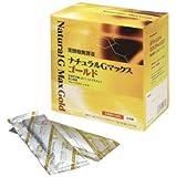 黒酵母発酵液 ナチュラルGマックスゴールド 17g×30袋入×2箱セット