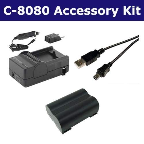 Olympus C-8080 Digital Camera Accessory Kit includes: USB5PIN USB Cable, SDM-149 Charger, SDBLM1 Battery