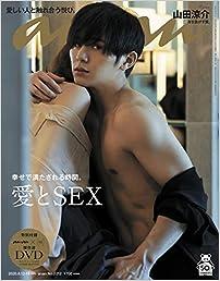 anan(アンアン) 2020/08/19号
