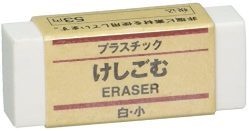 JAPAN MUJI Eraser White Collection Small Size