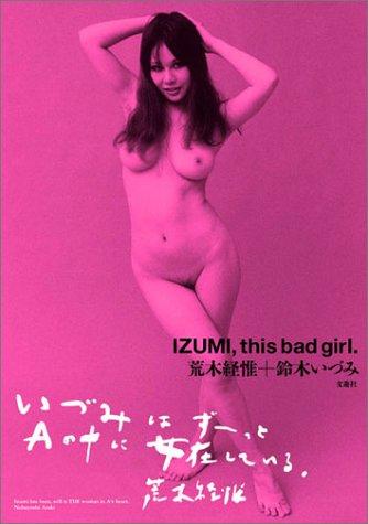 鈴木いづみ IZUMI,this bad girl. Nobuyoshi Araki+Izumi Suzuki
