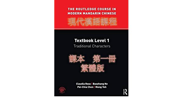 Amazon.com: The Routledge Course In Modern Mandarin- Textbook ...