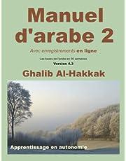 Manuel d'arabe - apprentissage en autonomie - tome II: Livre + enregistrements en ligne