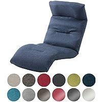 セルタン 日本製 高反発 座椅子 和楽の雲 下タイプ タスクネイビー 頭部脚部リクライニング A193下R-584NVY