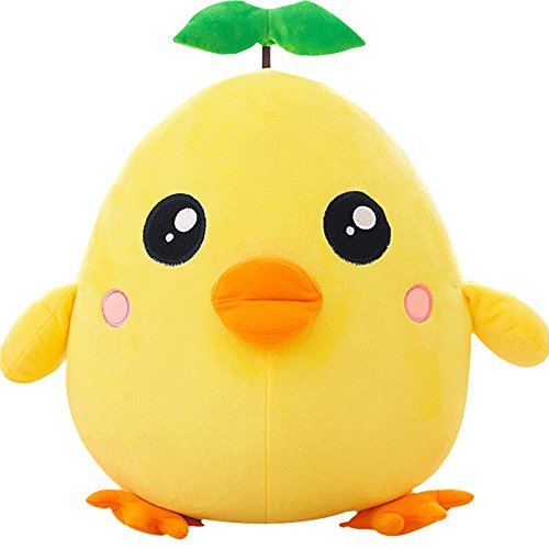 MASSJOY Little Yellow Chicken Plush Toy, Cute Plush Toy Pillow, Nostril Chick Doll, Creative Girl Gift Black eye 40CM